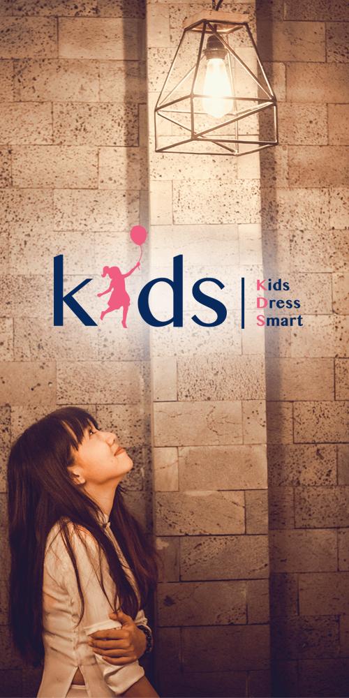44493abb5 FAQ | KDS - Kids Dress Smart